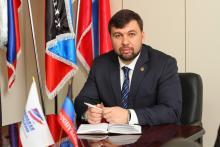 Денис Владимирович Пушилин